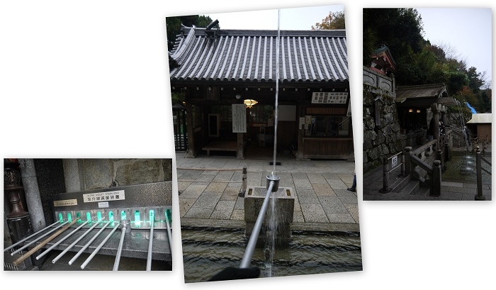 kiyomizu-housenninn-1311-016b.jpg