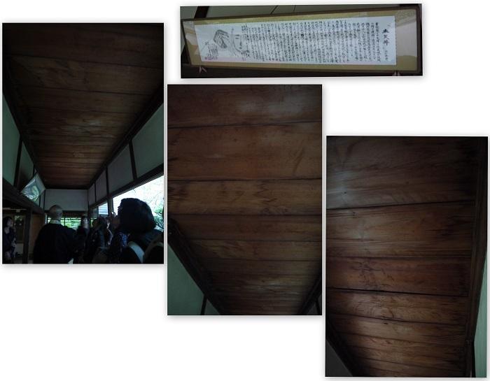 kiyomizu-housenninn-1311-212b.jpg