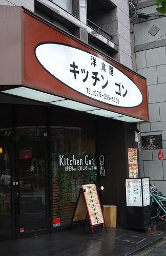 kiyomizu-housenninn-1311-215b.jpg