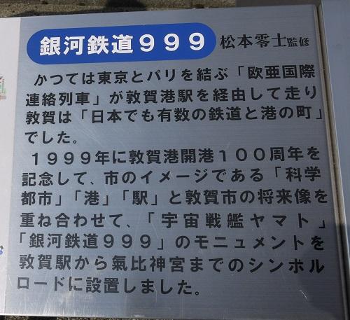 matumotoreisiro-do1308-001b.jpg