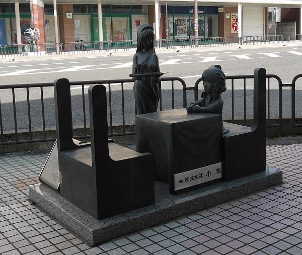 matumotoreisiro-do1308-011b.jpg
