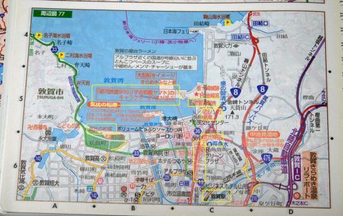 matumotoreisiro-do1308-045b.jpg