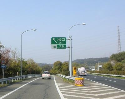okayamatu-1304-005b.jpg
