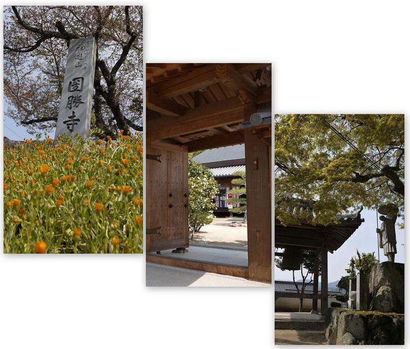 okayamatu-1304-006b.jpg