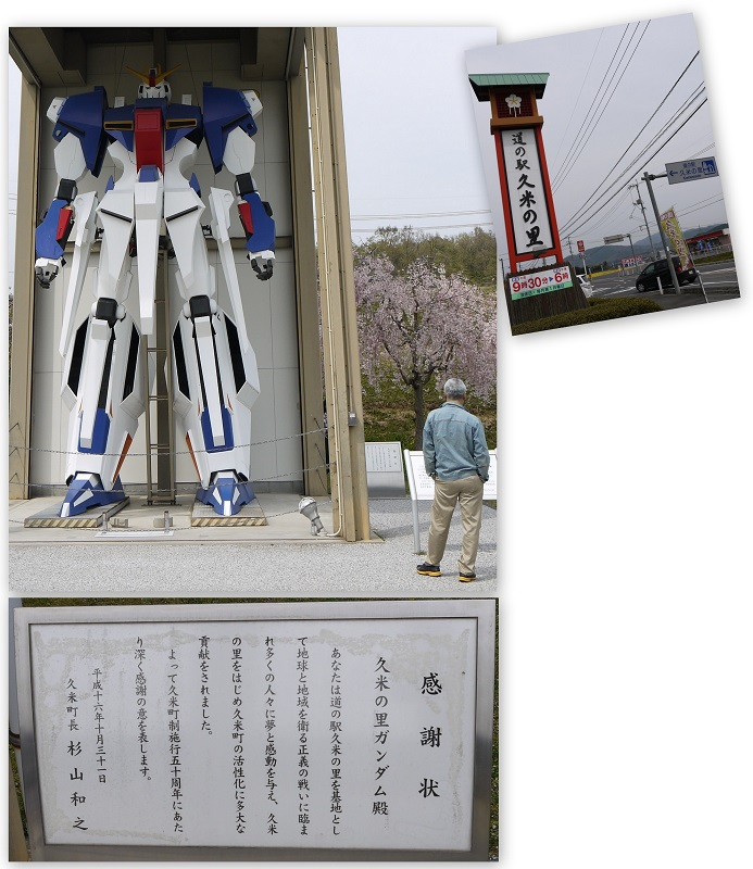 okayamatu-1304-018b.jpg