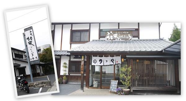okayamatu-1304-020b.jpg