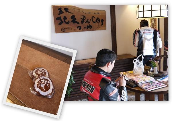 okayamatu-1304-021b.jpg