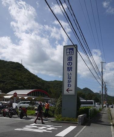 sasayamati-tann1309-004b.jpg