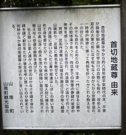 sasayamati-tann1309-023b.jpg