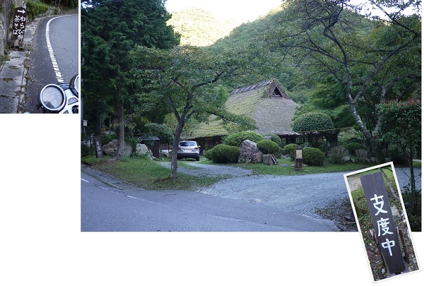 sasayamati-tann1309-029b.jpg