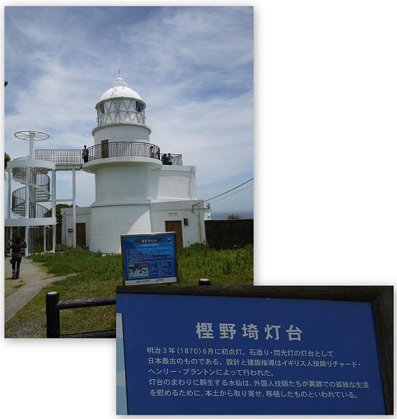 sionomisakitu-1307-022b.jpg