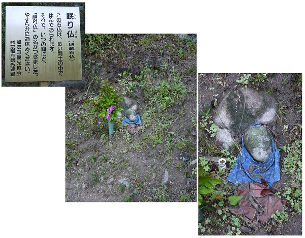 toounoisibutumeguri1305-017b.jpg