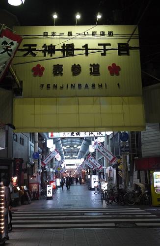 yamanosoko1304-001b.jpg