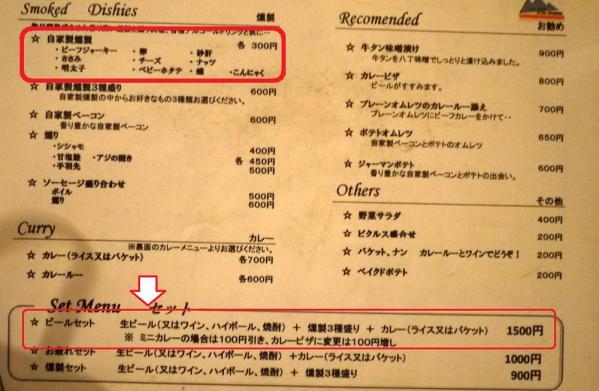 yamanosoko1304-003b.jpg