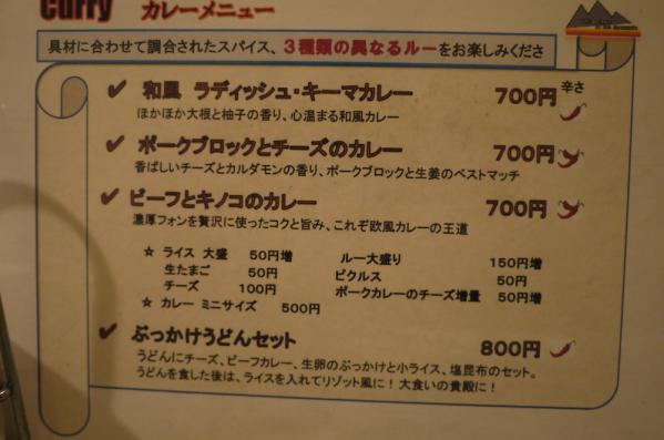 yamanosoko1304-005b.jpg