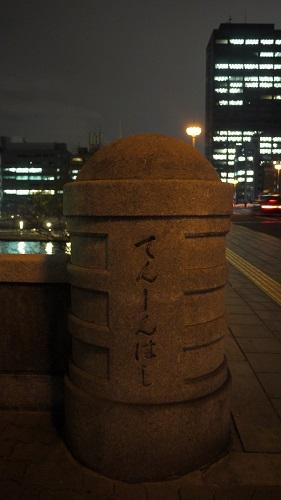 yamanosoko1304-010b.jpg