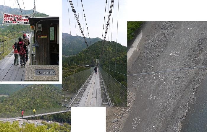yunokutionnsenntu-1305-006b.jpg
