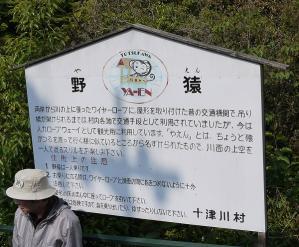 yunokutionnsenntu-1305-010b.jpg