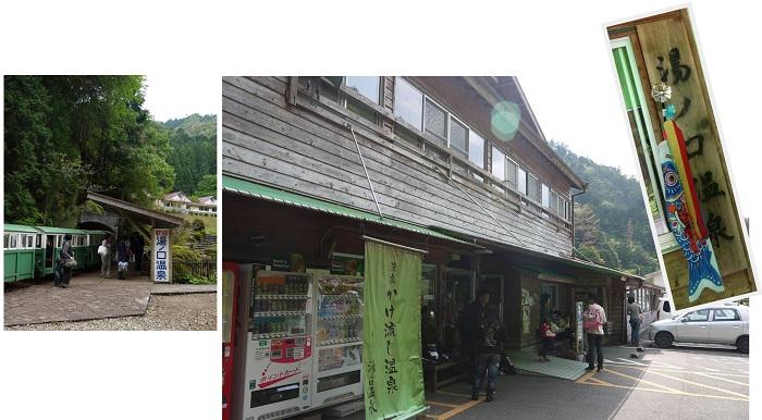 yunokutionnsenntu-1305-031b.jpg