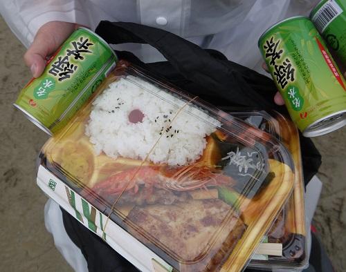 zennnihonnmotokurosu1309-011b.jpg