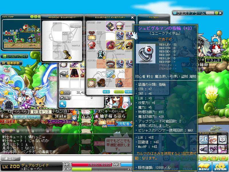 Maple130709_212213.jpg