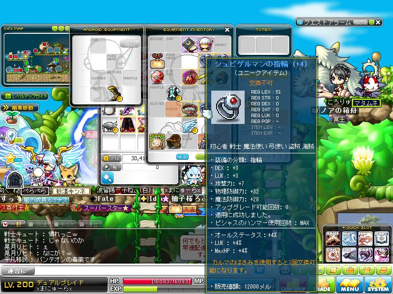 Maple130709_212215.jpg