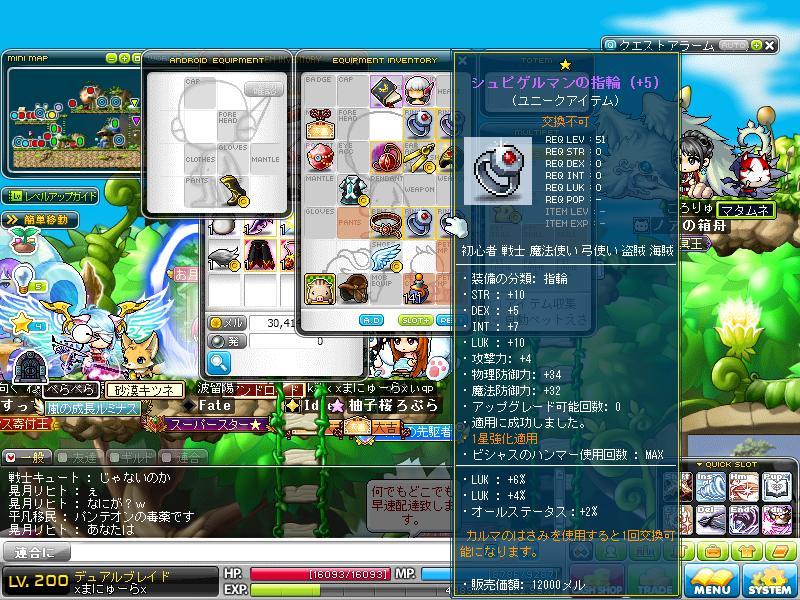 Maple130709_212217.jpg