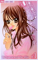 T_CO_bokutatiha_001_0001-0_2L.jpg