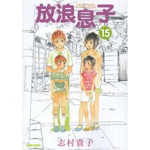 mangazenkan_ho-52.jpg