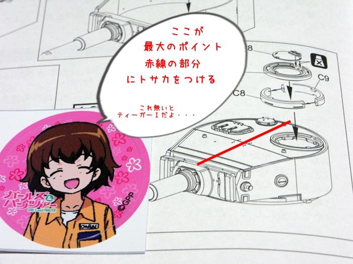 RIMG6620.jpg