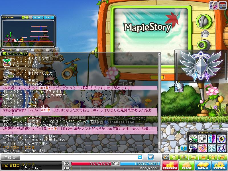 MapleStory 2013-06-11 17-56-23-203