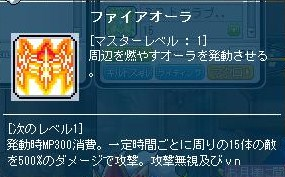 Maple130630_190424.jpg