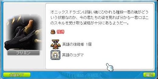 Maple130708_193038.jpg