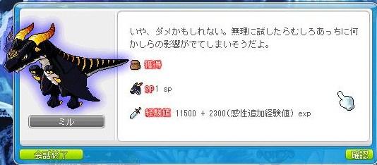 Maple130708_193347.jpg