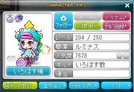 Maple140111_054806.jpg