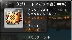 Maple140111_054822.jpg