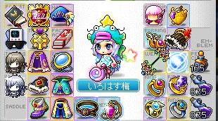 Maple140113_003113.jpg
