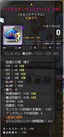 Maple140113_003226.jpg