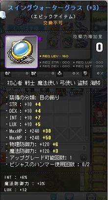 Maple140113_003228.jpg