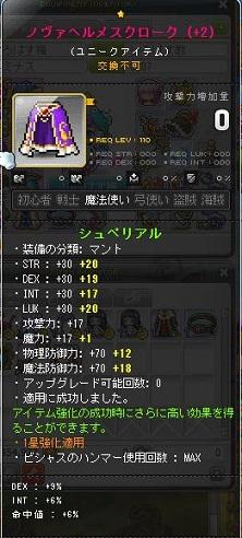 Maple140113_003230.jpg