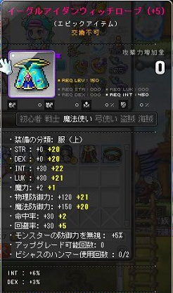 Maple140113_003232.jpg