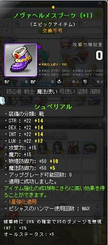 Maple140113_003235.jpg