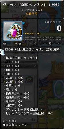 Maple140113_003238.jpg