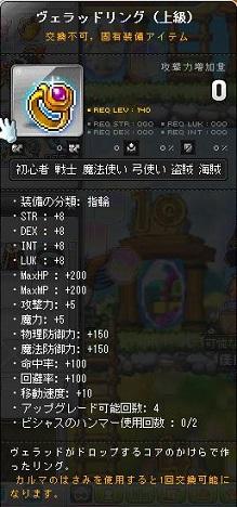Maple140113_003241.jpg