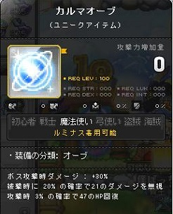 Maple140113_003243.jpg