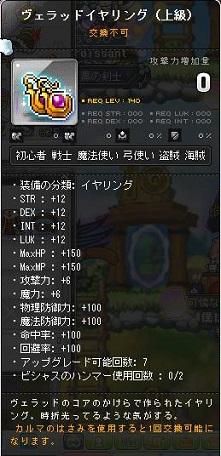 Maple140113_003245.jpg