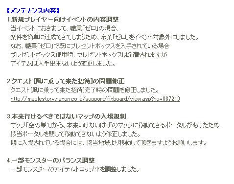 SnapCrab_NoName_2014-1-11_21-59-41_No-00.png
