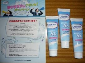 クレアラシル薬用洗顔フォーム×3