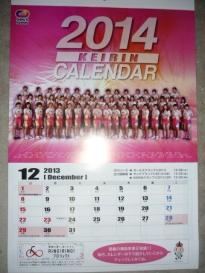 カレンダー(ガールズ競輪)