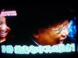 ゴッドタン キス我慢選手権 緊急スペシャル